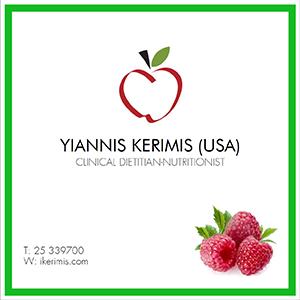 kerimis banner 300x300