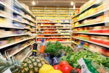 supermarket-700