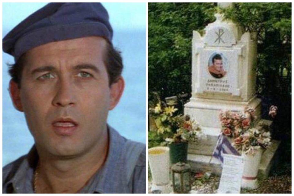 ΕΙΚΟΝΕΣ ΝΤPΟΠΗΣ – Κοιταξτε πως ειναι ΣΗΜΕΡΑ ο ταφος του Δημητρη Παπαμιχαηλ