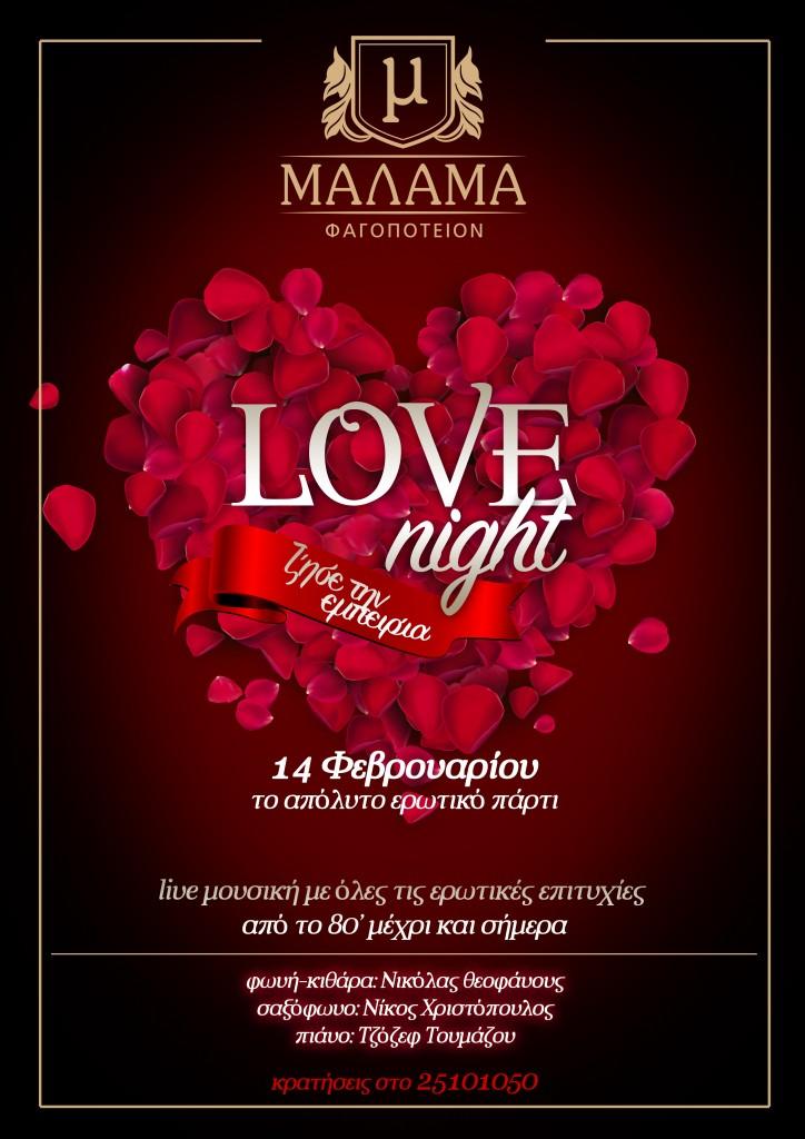 malama love night